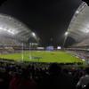 Calm Public Stadium
