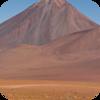 Atacama Desert Wind