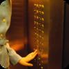 Elevator Onboard