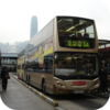 Hong Kong Bus Ride