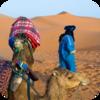 Berber Tribe