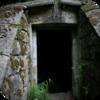 Ghost Bat Cave