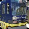 Toyohashi Tram